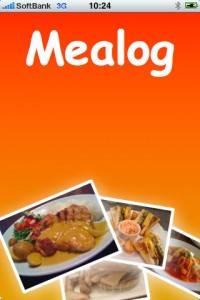 Mealog_mein