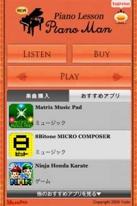 PianoMan-In-App-Purchases_1