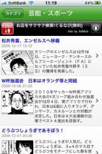 マンガの新聞3