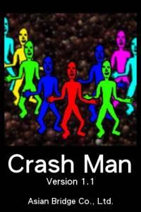crash_man_mein