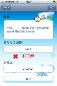 10分英語6