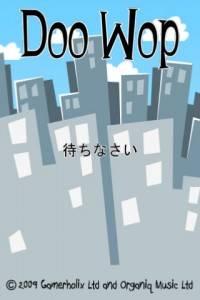 doowop_1