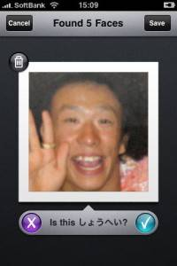 facematch7