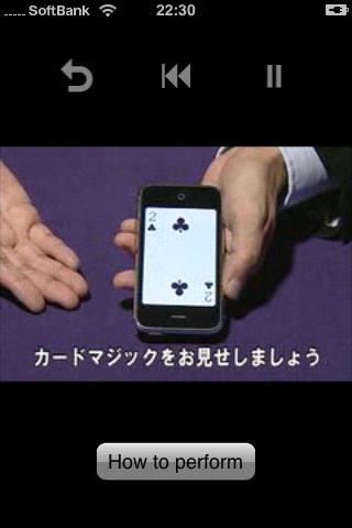 Magic Shuffle