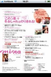 mina_lite_1