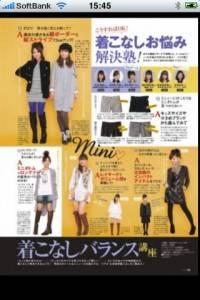 mina_lite_5