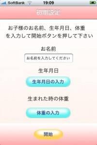 nonnchanikuji1