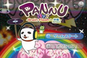 pannabrainflash7
