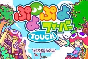puyopuyo_touch_mein