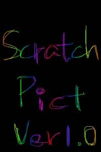 scratch_mein1