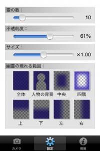 shinreikamea_2