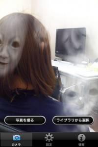 shinreikamea_3