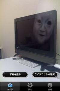 shinreikamea_5