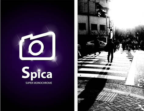 spica01
