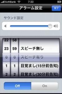 timesignal04