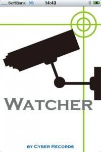 watcher_mein