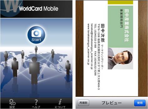 worldcard01