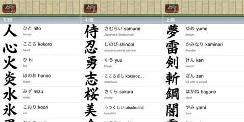漢字Do|毛筆風の文字で漢字の意味、読み方、書き順に触れ合う ...
