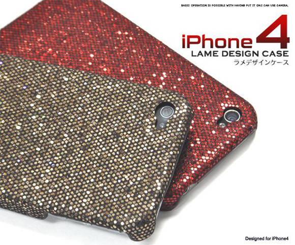 [送料無料]キラキラ光るラメ!iPhone4/4S用ブラウンデザインケース