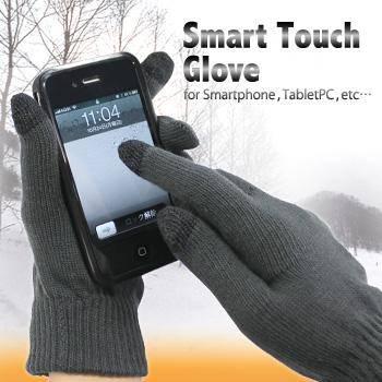 【メール便OK】スマートフォン対応手袋 スマートタッチグローブ iPhone4S アイフォン エクスペリア タッチパネル