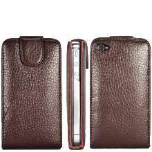 iPhone4S/4 ケース アイフォン4 カバー レザー ハードケース 「luxury」 コーヒー