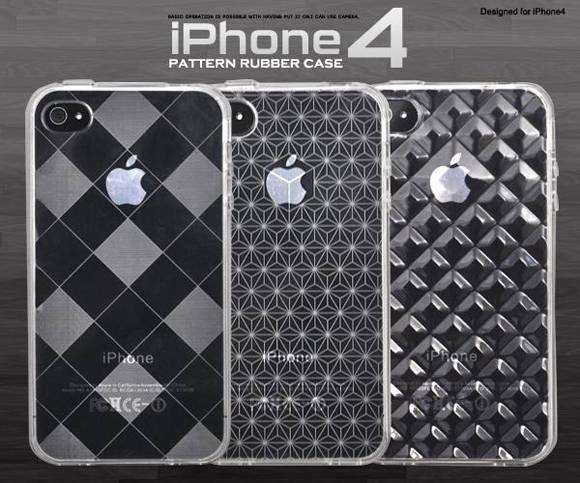 【iPhone4専用】全3種★パターンラバーケース *保護ケース/バックカバー