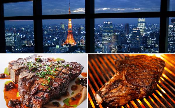 セレブも愛する名店☆ミシュラン1つ星の高級ステーキハウスが今秋日本に上陸