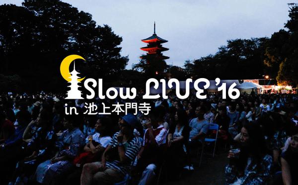 slowlive