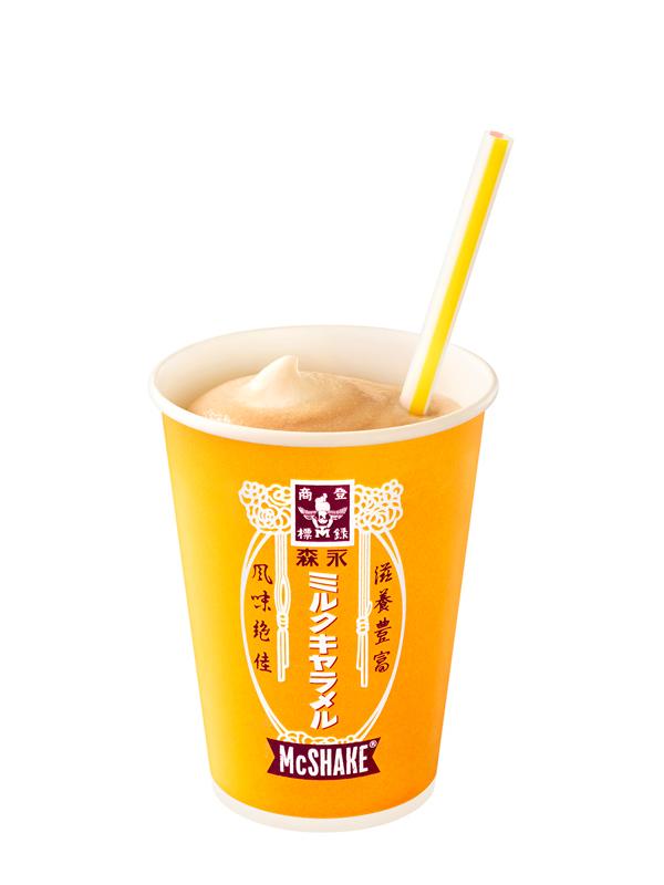 マックシェイク-森永ミルクキャラメル