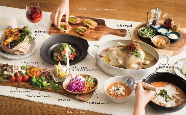 みんなで季節のお料理をシェア☆「also Soup Stock Tokyo」が幸せすぎるコースメニューを開始