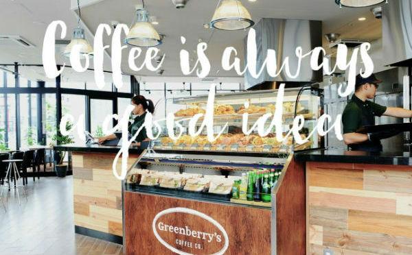 カフェ界にフォースウェーブ!バージニア発の『グリーンベリーズコーヒー』がついに日本上陸♪ - isuta[イスタ] - おしゃれ、かわいい、しあわせ