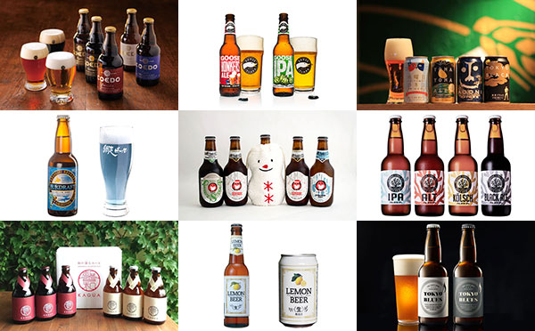 お歳暮で贈りたい♡「センスいい!」と思われるオシャレなクラフトビール10選