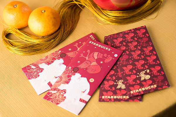 Lunar_New_Year_2017_Red_Packets_-_Singapore