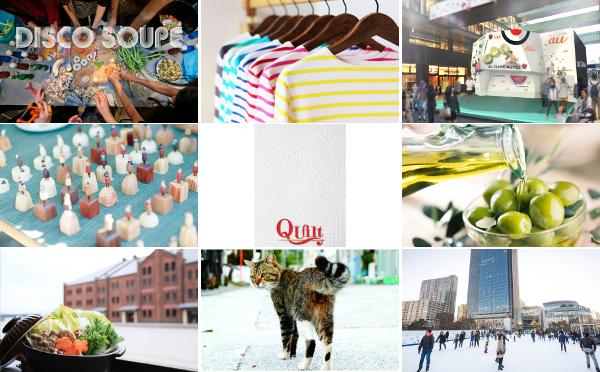 エコイベントや野外フェス、イケメンと美女と猫の写真展も!今週末のおすすめイベントin東京【1/21~1/22】