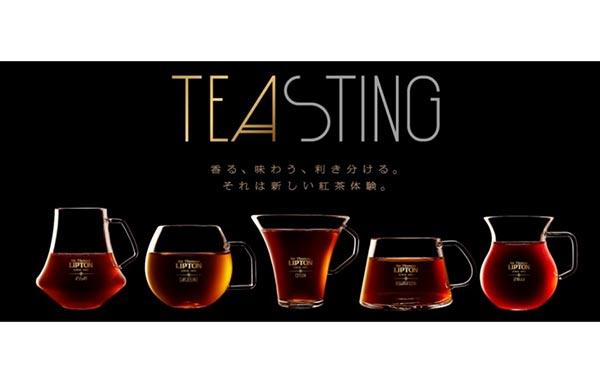 """マニアでなくともそそられる…!リプトンから利き酒ならぬ""""利き紅茶""""が楽しめるグラス&紅茶セットが発売"""