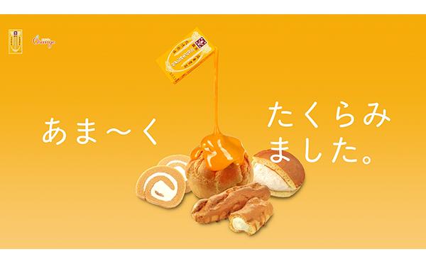 あの「森永ミルクキャラメル」がシュークリームやロールケーキに!5品全部食べ比べたい♡