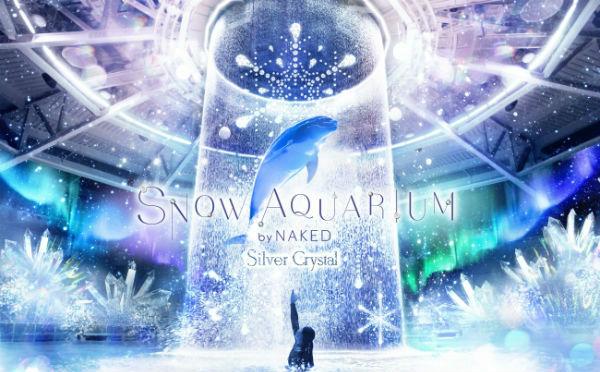 気分はまるで雪の女王♪ネイキッド「雪降る」演出でアクアパーク品川がキラキラの冬景色に♡