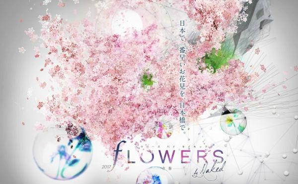 日本一早いお花見は日本橋で!ネイキッドが手がける大人気「花のアートイベント」が今年も開催♡