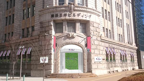 161220-FredSegal-Kobe-Facade