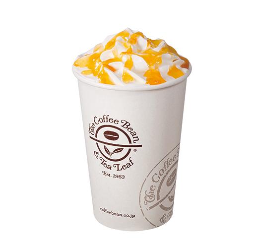 tangerine_latte_kiri
