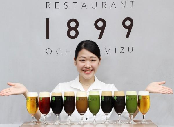 カラフルな和紅茶・抹茶・ほうじ茶の【お茶ビール】