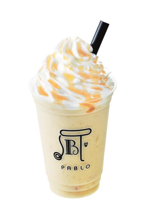 PABLO_Frute_Peach_cup_pass_k