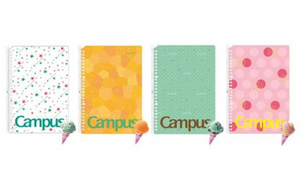 campusmain