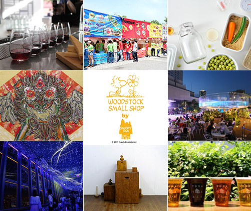 今週末のおすすめ東京イベント10選(6月10日~11日)