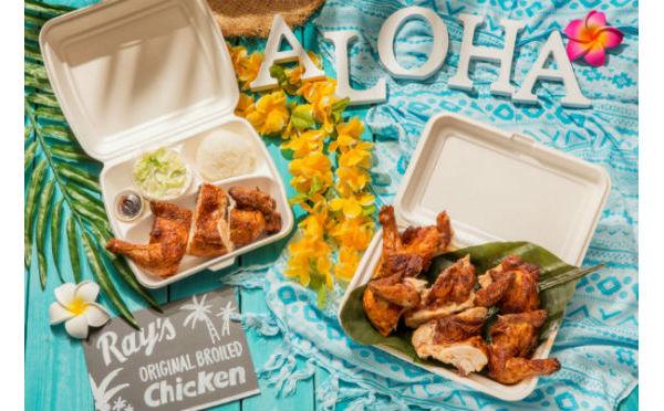 ハワイで大人気の「フリフリチキン」が日本初上陸☆この夏、由比ガ浜のビーチハウスにオープン!