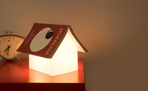 booklight00