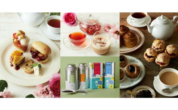 紅茶派はマストチェック!アフタヌーンティー・ティールームで紅茶づくしの『TEA voyage』が開催♡