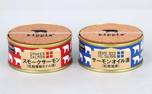北欧好き必見♡おしゃれ雑貨みたいなkippisの缶詰シリーズがコースター付きにリニューアル!