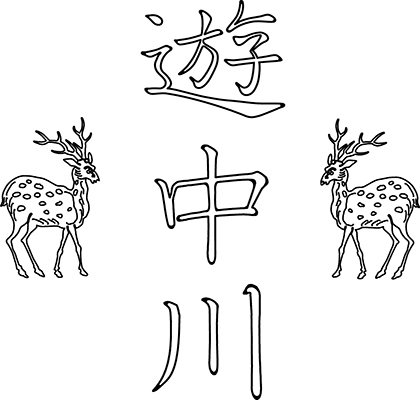 スチームクリーム×中川政七商店がコラボ!和モダンなデザインはがほっこり可愛い♡