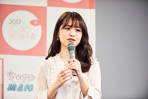 """女子大生社長・椎木里佳率いるJCJK調査隊が2018年のトレンド予測! 来年は""""うさぎメイク""""が流行るんだって♡"""